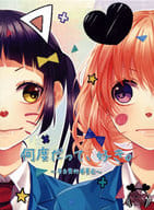 HoneyWorks / I like it over and over. ~ Confession Executive Committee ~ [DVD 付 初 回 限定 盤]