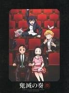「 Demon Slayer: Kimetsu no Yaiba 」 Orchestra Concert - Onikiri no So - [First Limited Edition with Blu-ray]