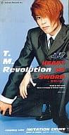 T.M. Revolution / Heart of Sword - before dawn