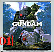 MOBILE SUIT GUNDAM: THE 08th MS TEAM 1