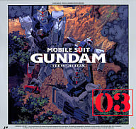 MOBILE SUIT GUNDAM: THE 08th MS TEAM 3 : The Devil on Top