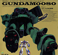 MOBILE SUIT GUNDAM 00 80 ~ War in Pocket 6