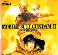 Mobile Suit Gundam II : Love and Warriors