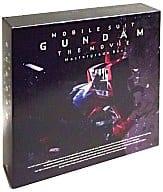 Mobile Suit Gundam : Master Grade Box