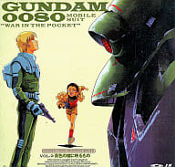 MOBILE SUIT GUNDAM 00 80 ~ War in Pocket 2