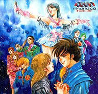 Super Dimension Fortress Macross, do you remember love