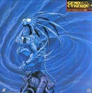 "LD Genocyber : imaginary world n's Monster PART-3 ""Confrontation! Vajra Noid (Part 2)"""