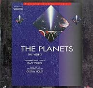 Isao Tomita & Don Barrett / Horst : Suite 「 Planet 」