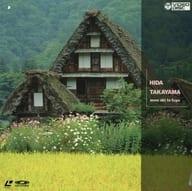 Hida and Takayama - Autumn and Winter