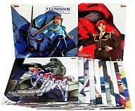 Mobile Suit Victory Gundam complete 13 volume set