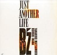 JUST ANOTHER LIFE/B'z