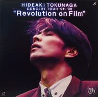 "Hideaki Tokunaga / Concert Tour' 91 -' 92 ""Revolution on Film"""