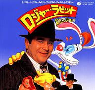 Who Framed Roger Rabbit (' 88 U.S.)