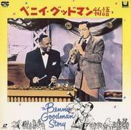 Benny Goodman Monogatari (' 55)