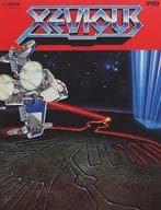 XEVIOUS Video Interior Series