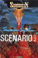 Sorcerian Scenario Vol. 2 Sengoku Sorcerian