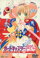 Cardcaptor Sakura Vol. 11