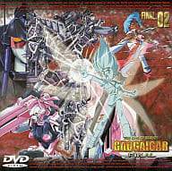 KING OF BRAVES GAOGAIGAR FINAL 02