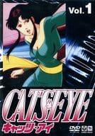CAT'S EYE Vol.1
