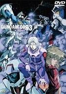 Mobile Suit Gundam 0083 STARDUST MEMORY Vol. 3