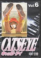 CAT'S EYE Vol.6