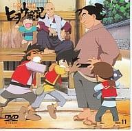 CLOCKWORK FIGHTERS: HIWOU'S WAR Skill-11