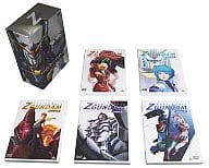 MOBILE SUIT Z GUNDAM Memorial Boxed Part-I [First Edition]