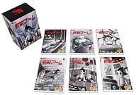 铁臂阿童木 DVD-BOX 1