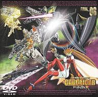 The King of Braves GaoGaiGar Final 06
