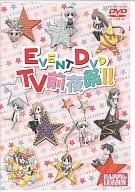HAPPY ☆ LESSON Festival! Wasshoi! TV Eve Festival