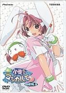 護士 uichi 小麥是魔術的 KARTE.1[初次限定版 ]