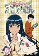 Shiawase So-no Okojo-san 6