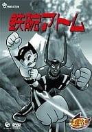 铁臂阿童木 DVD-BOX 4