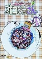 Shiawase So-no Okojo-san 13