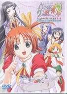 Lime-iro Senkitan Director's Cut, Complete Edition, Volume 1