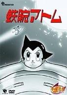 铁臂阿童木 DVD-BOX 6