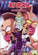 KINNIKUMAN : The Quest for the Crown volume 4