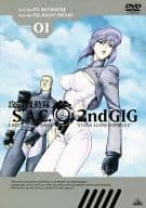 GHOST IN THE SHELL S. A. C. second GIG 01
