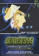 銀河鉄道999 TV 29