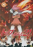 Aim for the Top GunBuster 2! (4)
