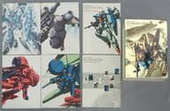 Mobile Suit Gundam 0083 DVD Box [Initial pressing only limited edition]