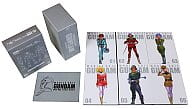 Mobile Suit Gundam DVD Box 1 [Limited Edition]