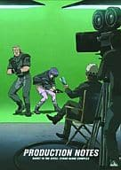 GHOST IN THE SHELL S. A. C. Production Notes