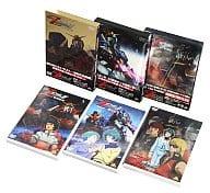 Mobile Suit Gundam Z Gundam Initial Version All 3 Volume Set