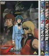 Mobile Suit Gundam Z Gundam Theatrical Version All 3 Volume Set