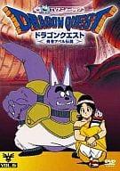 Dragon Quest : Hero Abel Legend (6) [Regular Edition]