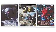 Mobile Suit Gundam MS Igloo Apocalypse 0079
