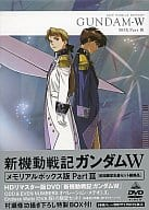 Mobile Suit GUNDAM WING Memorial Box Part III (First Press Limited)