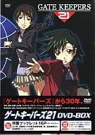 Gatekeepers 21 DVD-BOX <3-Pack>