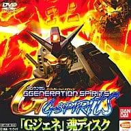 SD Gundam G Generation Spirits 「 G Gen 」 Tama Disk